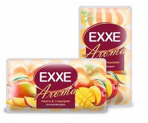 """Туалетное мыло EXXE AROMA """"Манго & глицерин"""", 5шт*70г  (оранжевое) ЭКОПАК"""