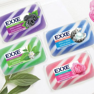 Море новинок! Настоящие скидки  — Туалетное мыло Exxe — Гели и мыло