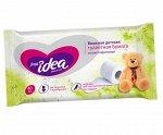 Fresh idea  Влажная ДЕТСКАЯ РАСТВОРЯЮЩАЯСЯ туалетная бумага 40шт, увеличенный размер 13*17см гипоаллергенная, без отдушек