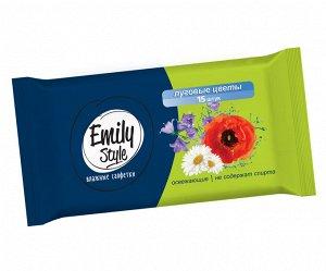Эмили Стайл UE-001 влаж салфетки Универсальные 15шт Луговые цветы