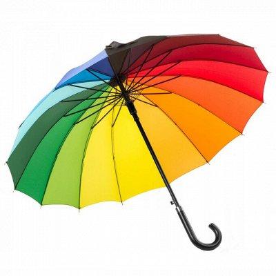Скидка 3 дня! ЦВЕТНОЙ дым для креативных ФОТО!+ NEW — Зонты! Крутые новинки! Для всей семьи! от 259 руб! — Аксессуары