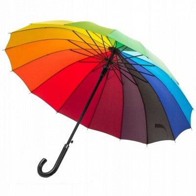 ☔Зонты и Дождевики для всей семьи В наличии☔ — Радужный зонт и Большие зонты — Зонты и дождевики