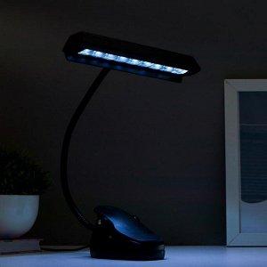 Лампа настольная 16039/1 LED 1.5Вт от батареек 3АА USB черный 21х9.5х34см