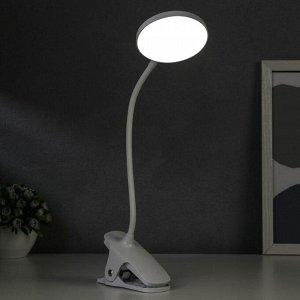 Лампа настольная сенсорная 16109/1 LED 4Вт USB АКБ 3000/6000К белый 9.5х12х44 см