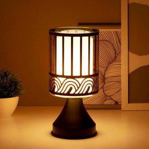 Светильник с выключателем 16013/1 G4 20Вт черный 11.5х11.5х25 см