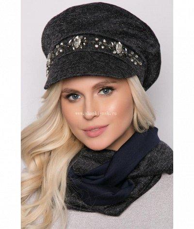 Лучшие шапки, шляпы и купальники для всей семьи ТУТ! (15.0 — Женщинам. женская коллекция премиум-класса. комплекты