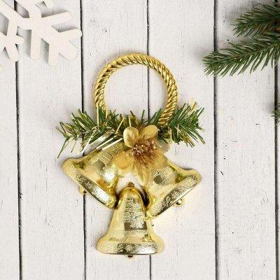 """Новогодняя ярмарка! Подарки, игрушки, гирлянды, елки, декор! — Новогодние украшения """"Колокольчики"""" — Украшения для интерьера"""