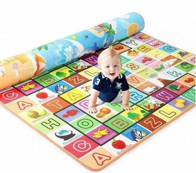 Зонты для всей семьи! Закажи-Оплати-Получи — Малышам  — Игровые и развивающие коврики