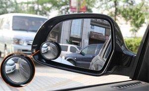Зеркало сферическое 50 мм, с козырьком, чёрный, набор 2 шт.