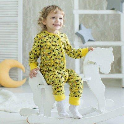 100% Хлопок! Уютный трикотаж для всей семьи!  — Пижамы, сорочки детские — Одежда для дома