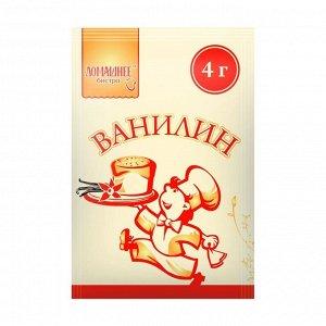 Ароматизатор пищевой ванилин, домашнее бистро, 4г