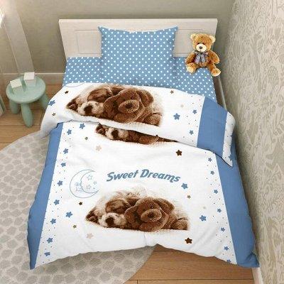 Яркие и красочные комплекты постельного белья — КПБ Ясельное Юниор