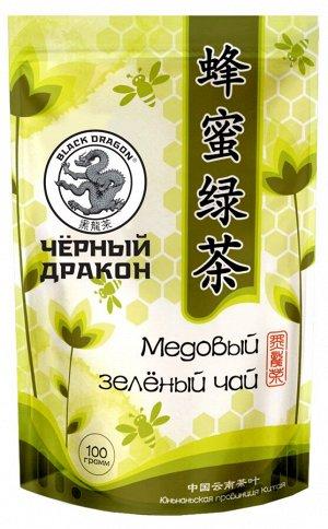МЕДОВЫЙ зелёный чай, 100г