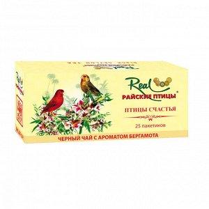 """Чай Райские птицы """"Птицы Счастья"""", чёрный с ароматом бергамота, 25 пак"""
