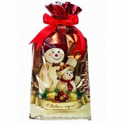 Новогодние подарки 2021! Скидка -15% на все подарки!   — Подарки в мешках и пакетах от 251 руб! — Все для Нового года