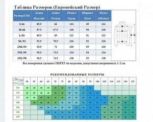 Мужской зимний ПУХОВИК с капюшоном от Hermzi, цвет Т-СЕРЫЙ и ЧЕРНЫЙ.