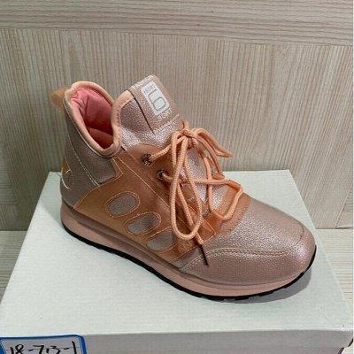 Мужская и женская обувь-от 190 р. В наличии.  — Обувь женская — Для женщин