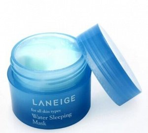 Увлажняющая ночная маска  Water Sleeping Mask 15ml