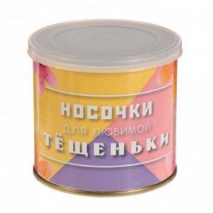 Носки в банке Носочки для любимой тещеньки (женские цветные) 3520709