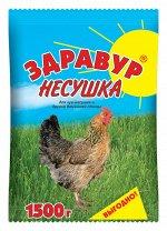 Здравур Несушка 1,5кг кормовая добавка (1уп/6шт)