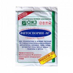 Фитоспорин М 200гр Универсальный Паста (1уп/40шт)от всех видов заболеваний