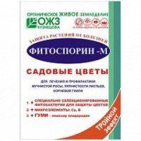 Фитоспорин М 30гр Садовые Цветы (1уп/40шт)порошок (от всех видов заболеваний)