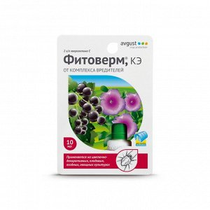 Фитоверм 10мл (1уп/80шт) От клещей и листогрызущих вредителей