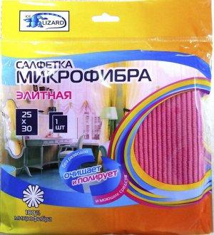 Салфетка из микрофибры для сухой и влажной уборки 25*30 1шт/упак  SY-10