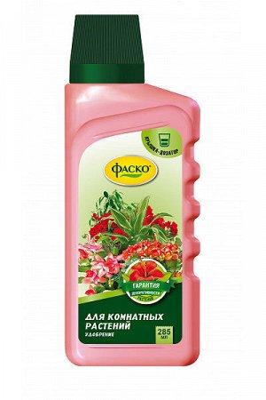 Удобрение Цветочное счастье Комнатных растений 285мл (1уп/9шт) Только упаковкой