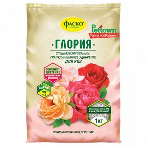 Удобрение Глория 1кг удоб.для роз