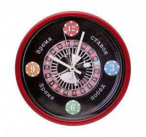 Часы настенные фишки D-30, пластик 488494