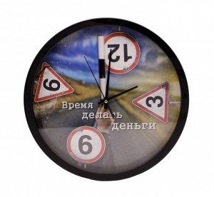 Часы настенные ГАИ, пластик 488488