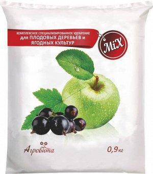 Удобрение Плодовые деревья и ягодные культуры 0,9кг (1уп\30шт) Нов-Агро