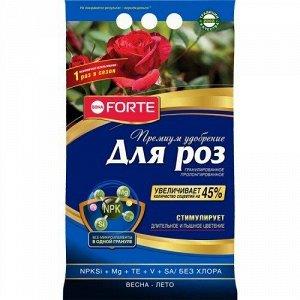 Удобрение Розы и Клумбовые 2,5кг БОНА Форте (1уп/10шт) с Биодоступным кремнием
