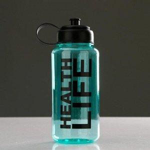 Бутылка для воды 1150 мл Health life, спортивная, поильник, микс, 9х23 см