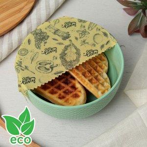 Эко-салфетки с пчелиным воском Bee Tasty, 3 шт: 18?18 см, 25?25 см, 31?31 см