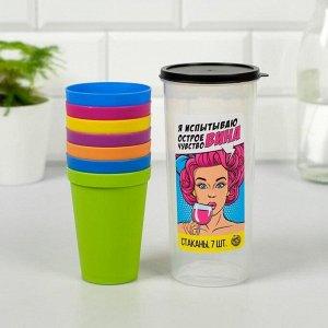 """Набор пластиковых стаканчиков """"Острое чувство вина"""", 7 шт"""