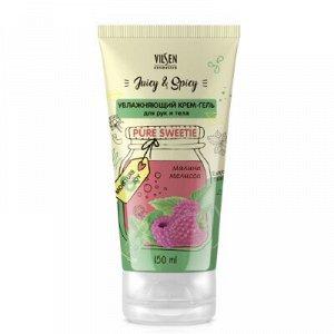 Крем-гель для рук и тела Vilsen Juicy & Spicy Увлажняющий 150мл малина+мелисса /12