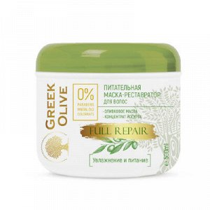Питательная маска-реставратор для волос серии Greek Olive, 500 мл