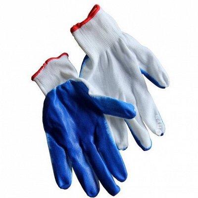 ◇Акция на домашний текстиль◇Носки◇Колготки◇Полотенца◇КПБ◇ — Перчатки рабочие — Спортивные перчатки и варежки
