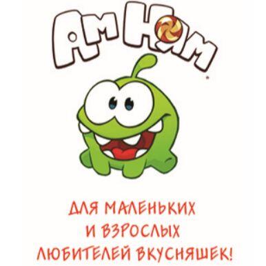 Экспресс! Подгузники YOURSUN  - 599 рублей! — Детская серия «АМ НЯМ» — Средства для купания