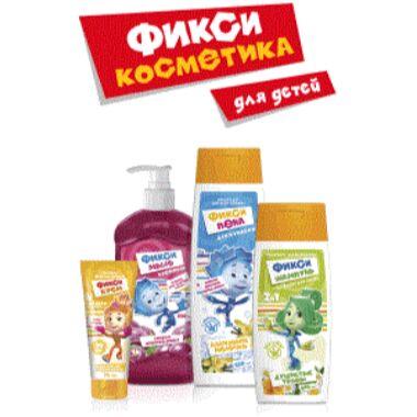 Экспресс! Подгузники YOURSUN  - 599 рублей! — Детская серия «ФИКСИКИ» — Уход за полостью рта ребенка