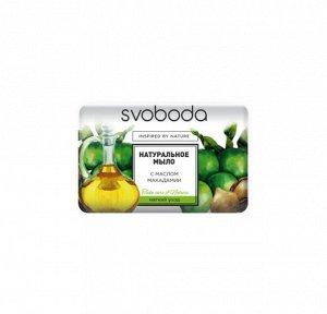 SVOBODA мыло с маслом макадамии 100г /72/36/ 440с