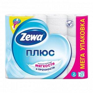 ZEWA (ЗЕВА) ПЛЮС Туалетная бумага 2-х слойная Белая, 12 рулонов