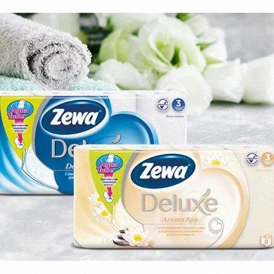 Т/бумага,полотенца PAPIA,Zewa,FAMILIA ,Kleo,PLUSHE,Soffione2 — ZEWA (ЗЕВА)  Туалетная бумага — Туалетная бумага и полотенца