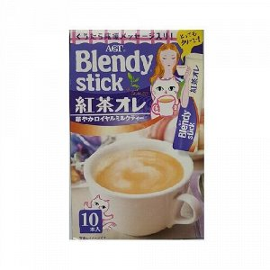 AGF Blendy Стик Royal Milk Tea 10*11 g.