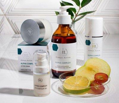 Уход для молодой кожи — ALPHA COMPLEX  - Линия с фруктовыми кислотами. — Для лица