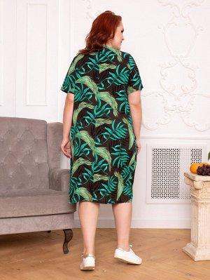 Платье 744-20