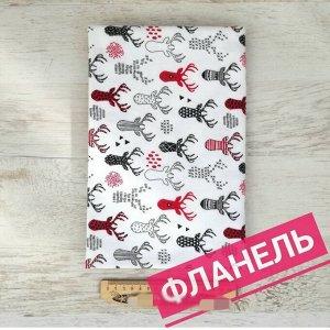 Олени Фланель LUX. тип ткани- фланель - состав -100% хлопок - плотность - 160 гр/м2 - размер 75*120 см (+/- 2-3 см) - край обработан оверлоковым швом