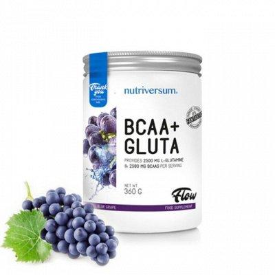 Витамины и спорт питание в наличии!Распродажа батончиков — Аминокислоты В НАЛИЧИИ! — Спортивное питание